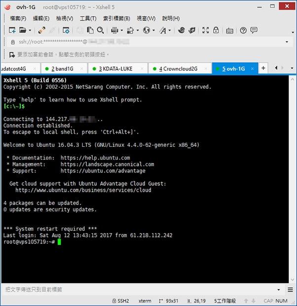 Xshell SSH 管理