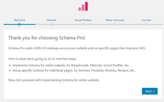 Schema Pro 設置精靈