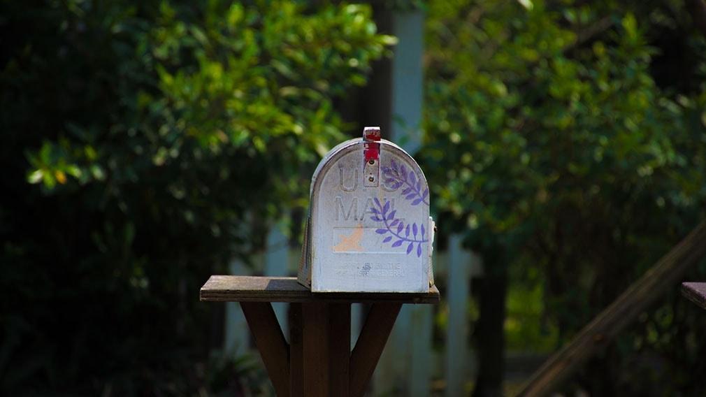 Mailgun 的設置與應用教學