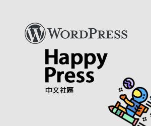 HappyPress 中文社區